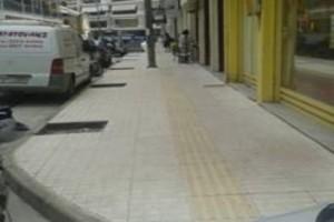 Οδός Αγησιλάου