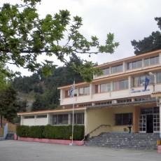 Δράσεις εξοικονόμησης ενέργειας στο 20ο Δημοτικό Σχολείο