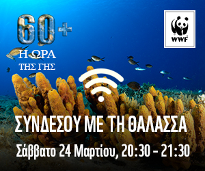 wwf earth hour 2018